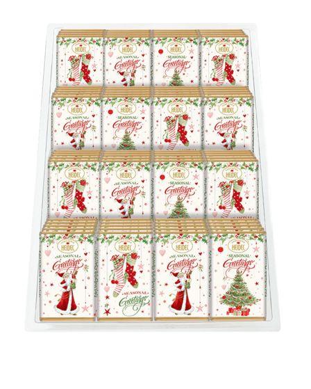 Merry Christmas 16 Schokoladentäfelchen - je 10g